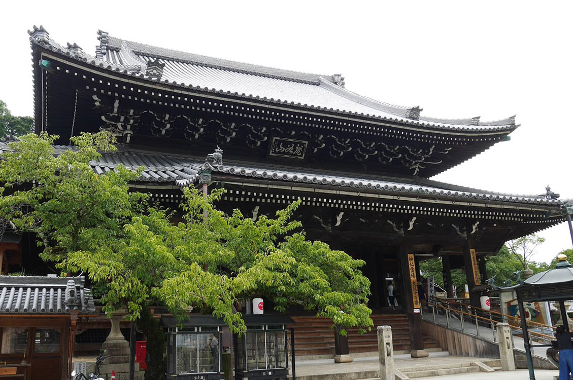 Kaizuka, Japan